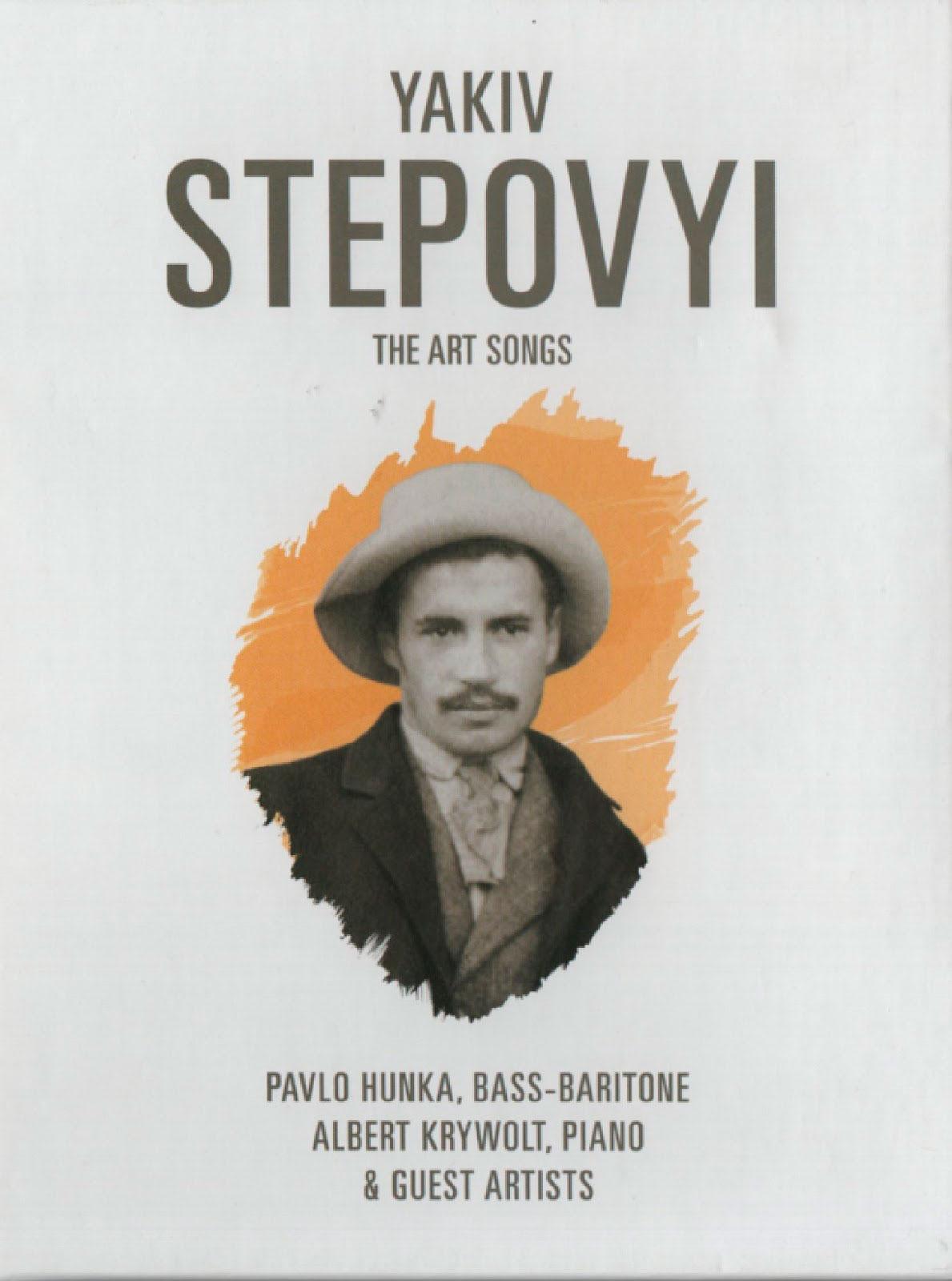 yakiv steopovyi cd cover