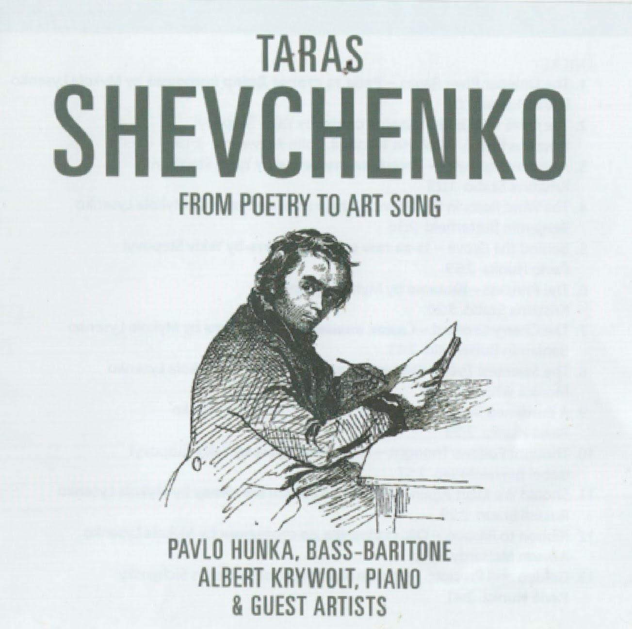 taras shevchenko cd cover
