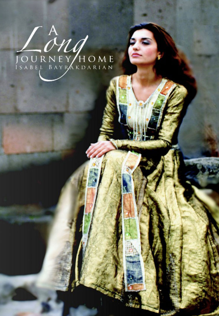 a long journey home dvd cover